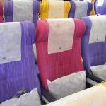 800px-Thai_Airways_Boeing_747-200_aircraft_seats_economy