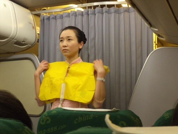 avaliacao-spring-airlines-avisos