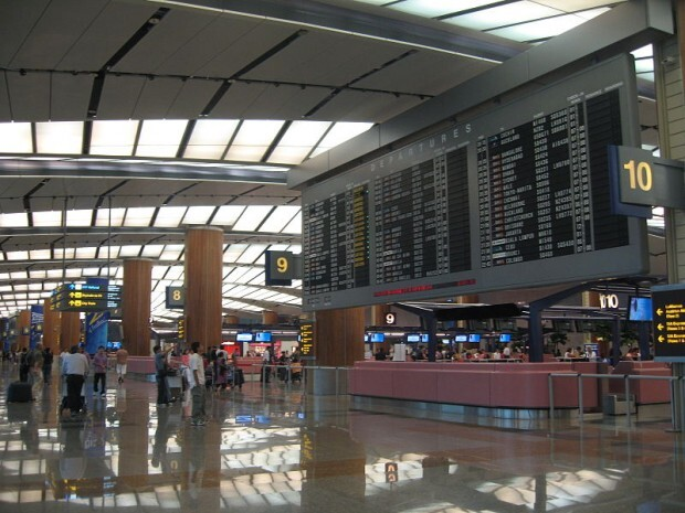 Terminal 2 do Aeroporto de Cingapura