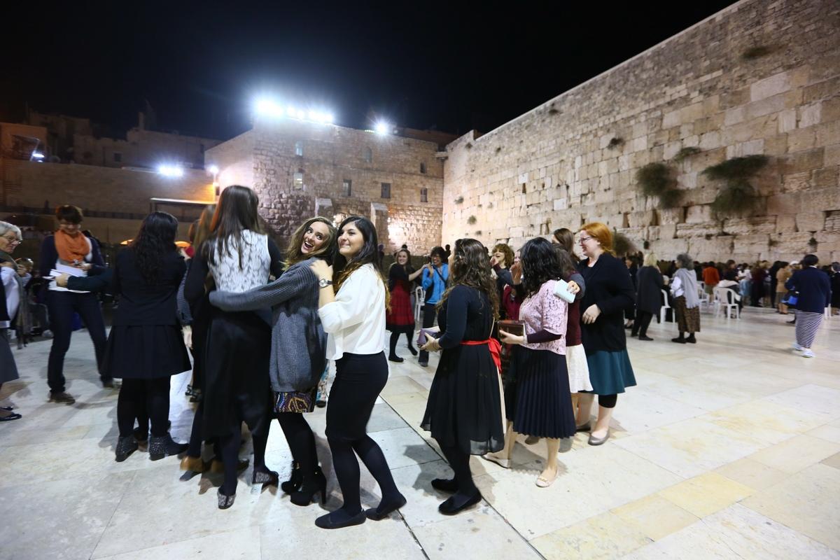 Muro das Lamentações Israel