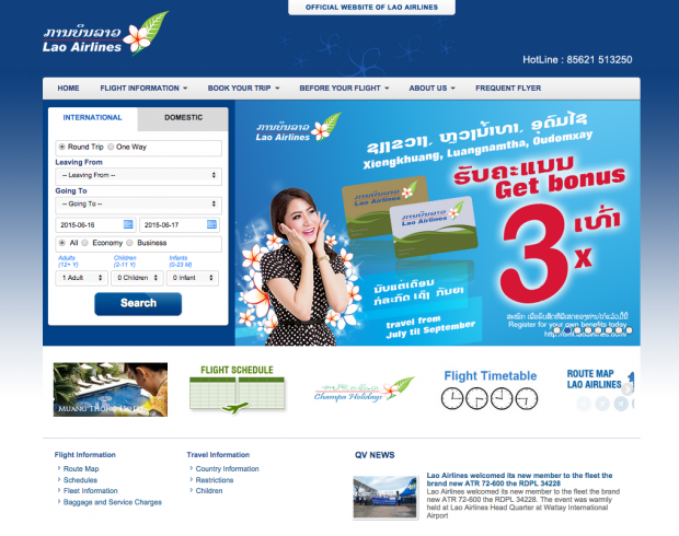 como-e-voar-laos-airlines-website