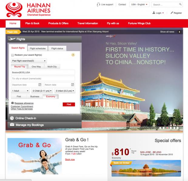 como-e-voar-na-hainan-website