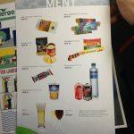 como-e-voar-wideore-menu2