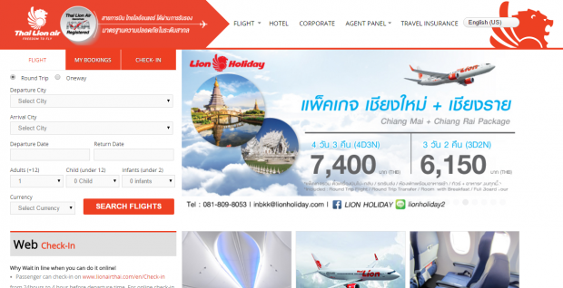 como-e-voar-thai-lion-air-website