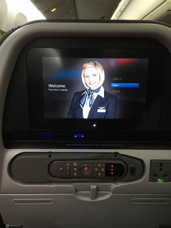 como-e-voar-american-airlines-777-retrofit-03