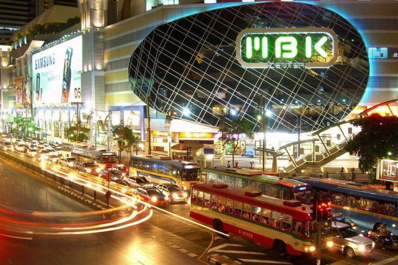 shopping mbk bangkok