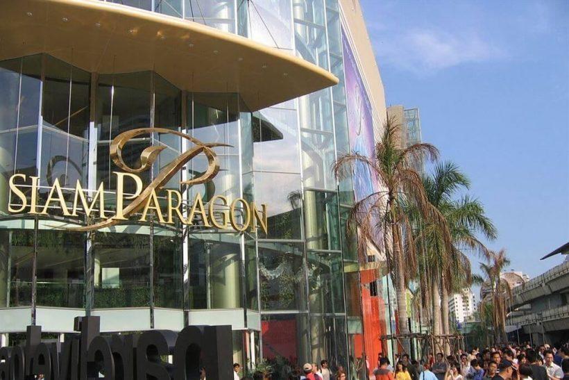 shopping siam paragon bangkok