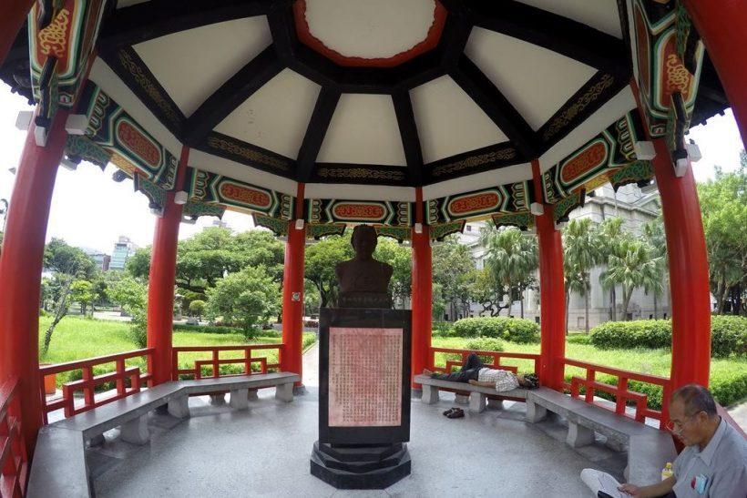 228 peace park taipei taiwan