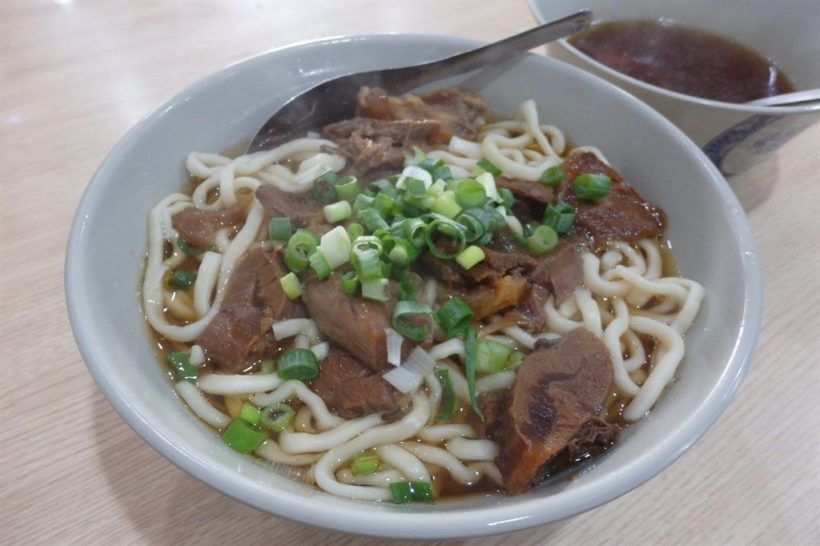 beef noodles taiwan