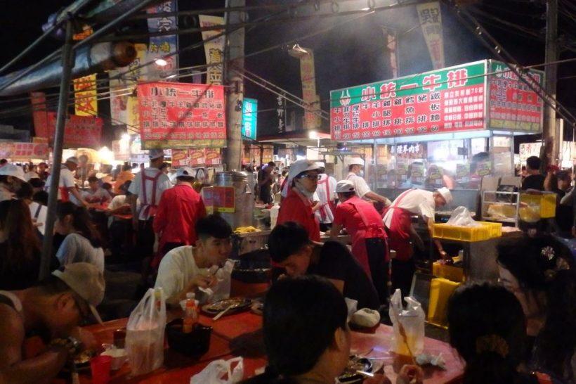 Taiwan: Comida de rua