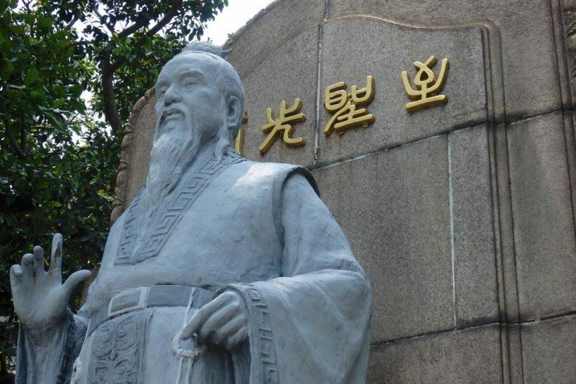 Estatua confucio taipei taiwan
