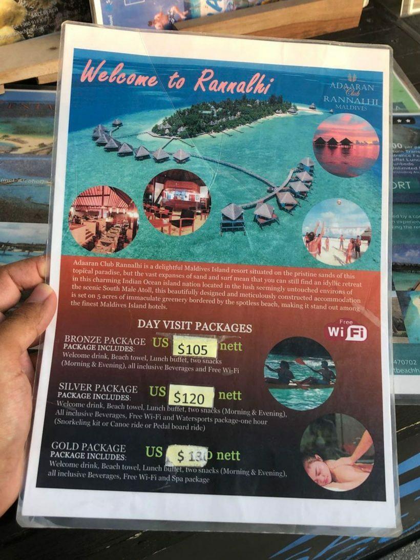 passeios resorts maldivas
