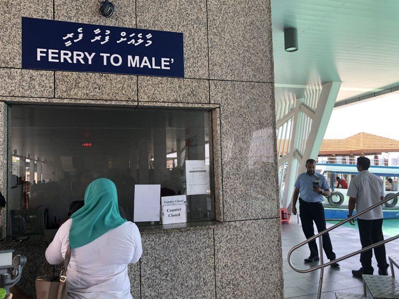 ticket barco publico maldivas