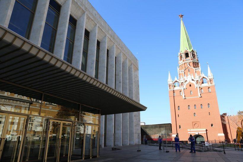 kremlin moscou dicas