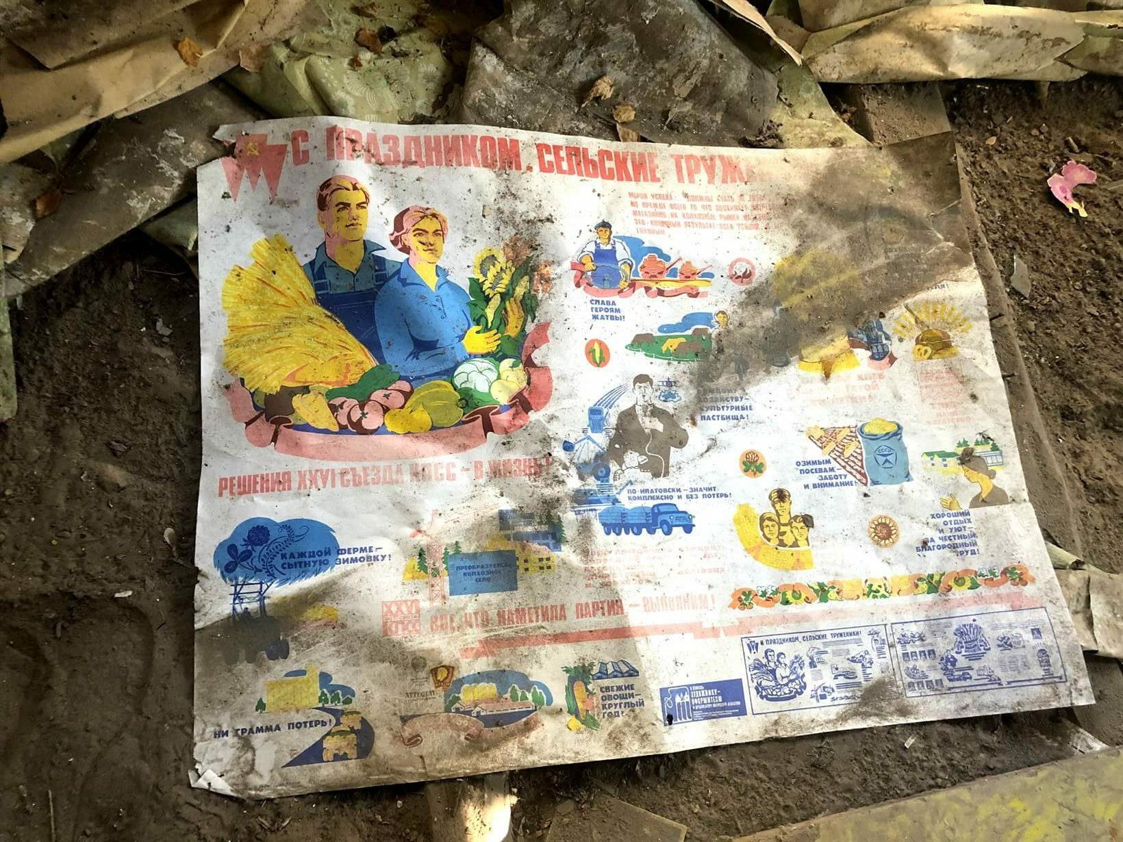 poster sovietico chernobyl