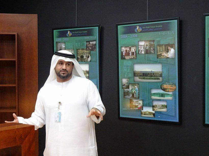 Falcon Hospital Abu Dhabi