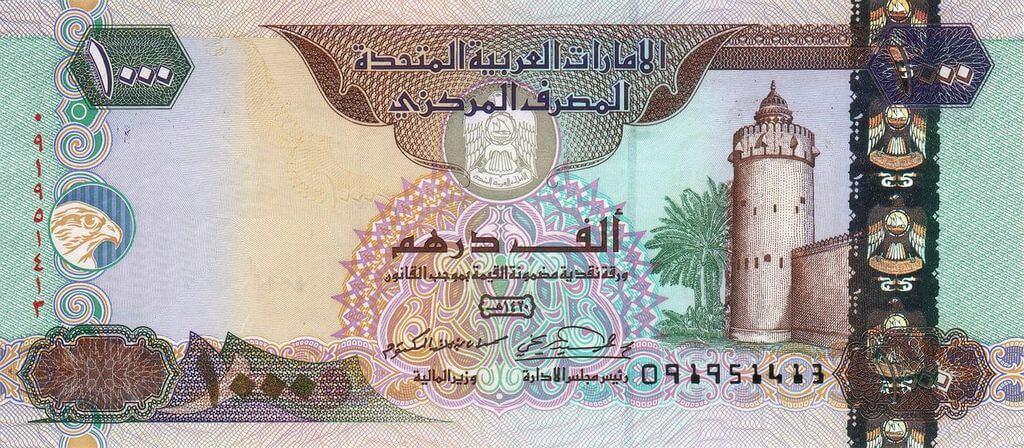 Nota de 1.000 dihram dos Emirados Árabes Unidos (AED)