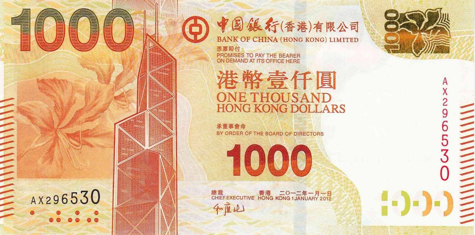 Nota de 1.000 dólares de Hong Kong (HKG)
