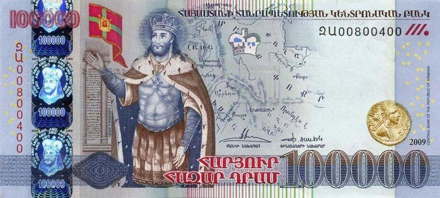 Nota de 100.000 drams armênios (AMD)