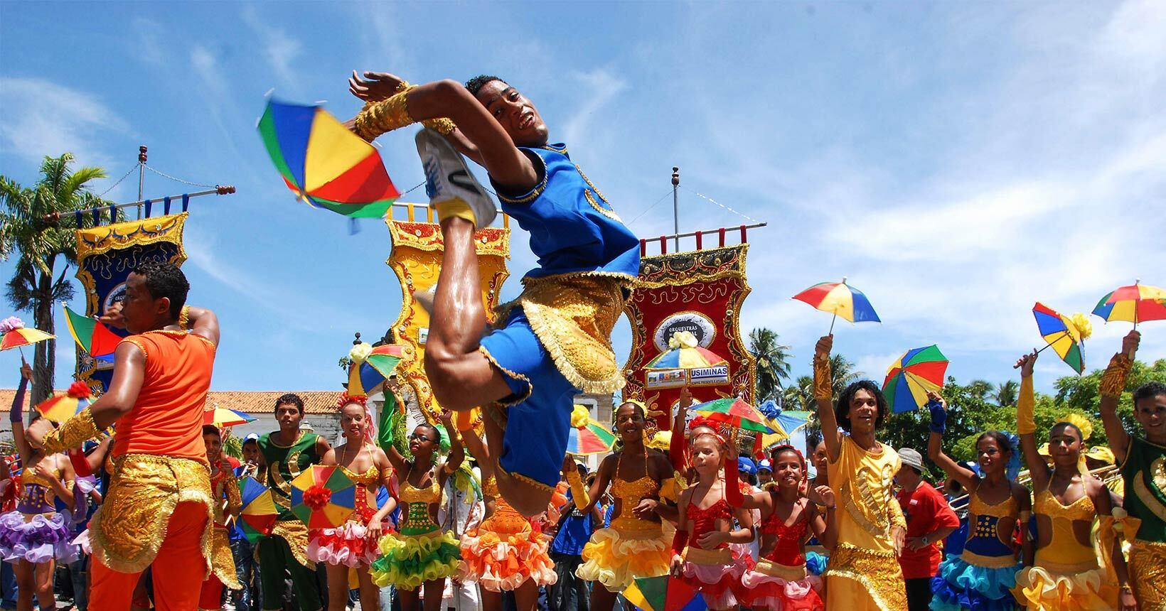 Ponto facultativo do carnaval 2021 é cancelado